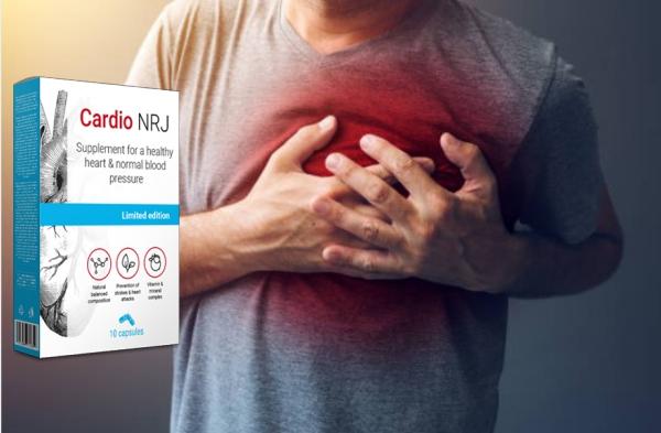 ¿Cómo funciona Cardio NRJ?